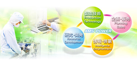 AMS LIFE SCIENCE manufacturer